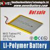 custom design rechargeable 5v li ion polymer battery