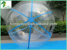 2013 Summer Hot-selling Blue Water Walking Ball