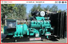 2014 CUMMINS 800KW / 1000KVA Diesel Generator set