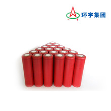 widely used 18650 3.7v 1300mAh cylindrical Li-ion rechargeable battery for handed device