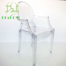 2015 Hot sale Modern Louis Ghost Chair