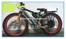 "7-speeds/8-speeds 26""*4.0 fat sand ebike,4.0 fat bike tires for electric fat bike"