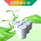 Rubber product elastic paint toppest environment friendly oil coating Aster brand