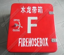 FRP Fire Hose reel Box/Firefighting Hose reel Cabinet