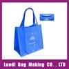 Wholesale reusable promotional non woven foldable shopping bag