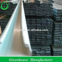 Greenhouse Parts