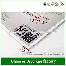 Full color books printing/magazine printing/catalogue printing