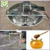 suprerior quality of honey making machine