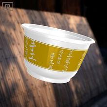 M500-P PP 16oz 500ml disposable food container - custom printed plastic bowl