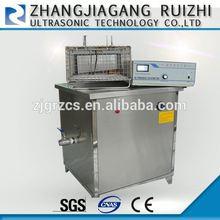 ultrasonic cleaning machine ultrasonic cleaner oxide layer
