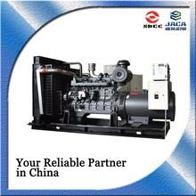 2015 Top quality Magnetic Generator , Magnetic diesel generator set for sale