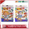 Meiyijia Direct selling popular funny plastic toy perler beads preschool kids craft kits BT-0054D