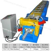 YX37-58 Sheet Tube Shaping Machine