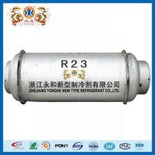冷媒とr2399.8%純度