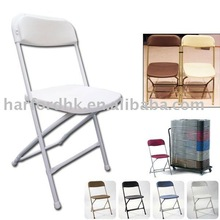 Stack Folding Banquet Chair