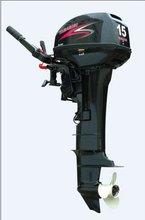 2-stroke outboard motor