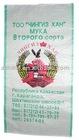 Antislip flour bag