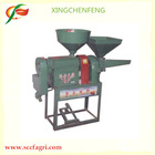 rice milling and grain crusher machine 008613568730798