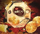 Present Packed Cookies 468g Sesame Pastry Almond Cookies