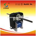 usado em pequenos electrodomésticos ac motor elétrico
