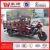 big wheel cargo open body type comfortable tricycles