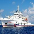 antifouling marine malen boot malen