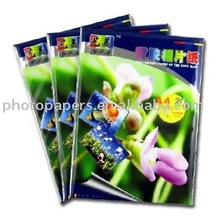 high quality double side matte inkjet photo paper