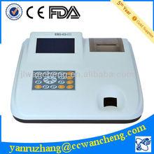 Medical Urine Analyzer W-200B