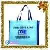 promotional non woven bag,non woven bags in dubai,coated non woven polypropylene bags