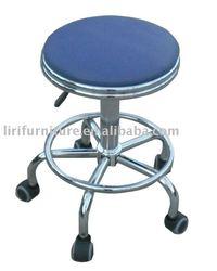 swilve adjustable lab stool
