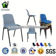 Metal plastic stackable old combo school chair