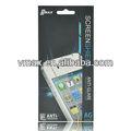 Pantalla de privacidad película protectora del teléfono para el LG UX 700 oem / odm