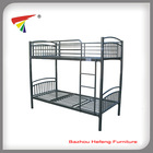 School furniture single adult metal bunk bed frame
