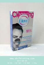 SHIFEI 10pcs clean pore nose strip