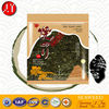JTOP brand Japanese style 50sheets roasted seaweed for sushi