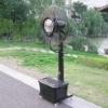cooling mist fan,stand fan 26inch or30inch