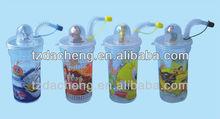 Cartoon children drinking cup