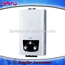 MT-F5 Water Heater Gas / Gas Water Heater 6L-12L
