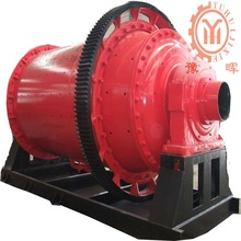 Wide usage rolling ball mill