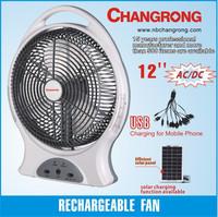 """emergency rechargeable 12"""" table fan"""