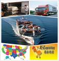 أسعار الشحن البحري من يانجانغ إلى فينيكس الولايات المتحدة الأمريكية