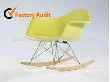 Rocking chair M0176-036A