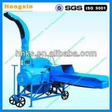 straw chopper cutter/ agricultural chopper cutter/cotton stalk cutter