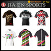 2012 hot sale China custom cycling jersey with sublimation printing and cool dry function