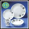 16pcs germany fine porcelain dinnerware set