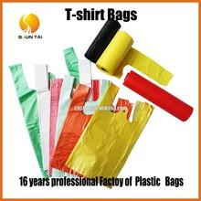 free sample customized PE T-shirt plastic packaging bags