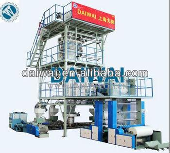 2012 Chinaplas Exhibition plastic film blowing machine pe,pe shrink film/greenhouse film machine