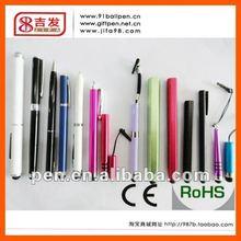 what is a stylus pen---2014 Newest best high sensitivity stylus pen