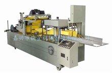 Nonwoven fabrics colourful printing and folding machine