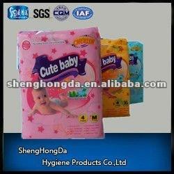 Super Absorbent Grade A baby diaper manufacturer/wholeseller